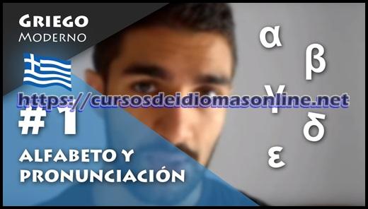 curso para aprender griego