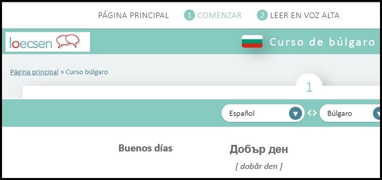 curso de búlgaro