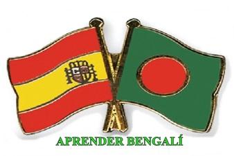 aprender bengalí